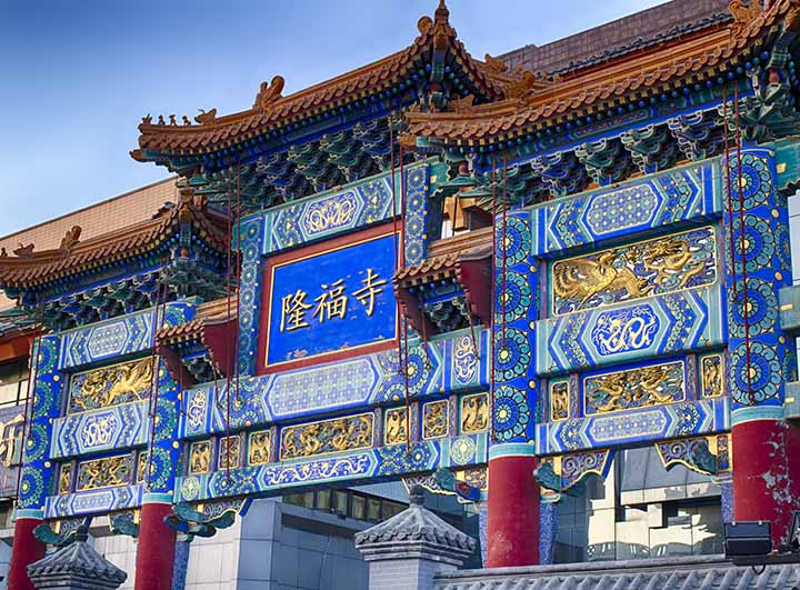 Óriás kínai körút3 és 4 csillagos szá