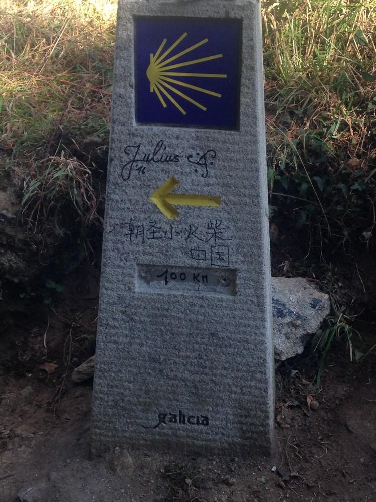El Camino zarándokút Galiciában