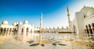 Körutazás az Egyesült Arab Emirátusokba