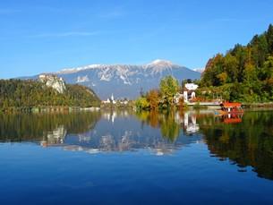 Négy napos utazás Szlovéniában